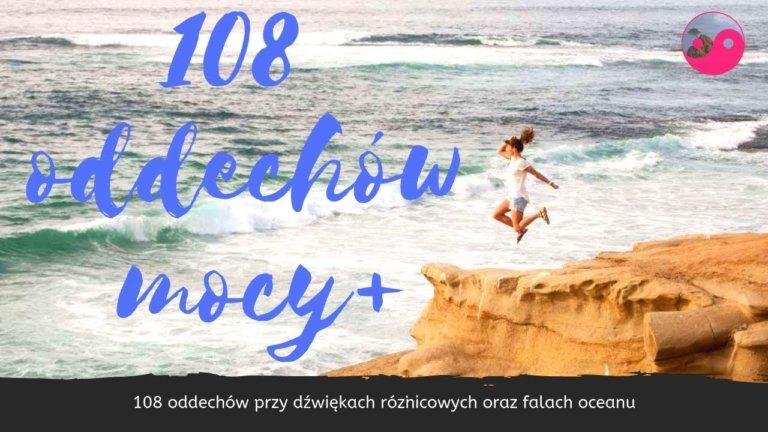 Prana Vam – 108 oddechów mocy – Akordeon – Morze – Dźwięki różnicowe (#OD05)🎧🌬🌊